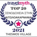 Travel Myth Top 20